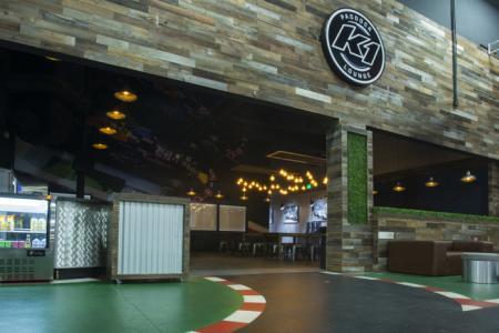 K1 Speed Paddock Lounge