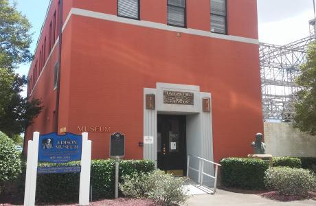 The Edison Museum