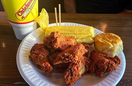 Chicken Express dish