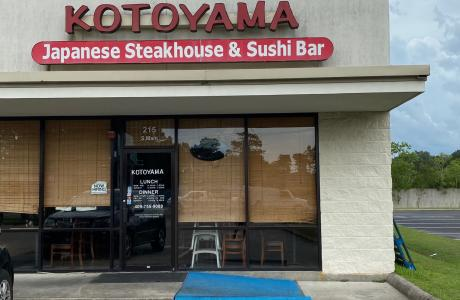 kotoyama