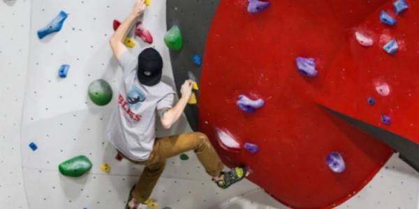 Bliss Bouldering Wall Climbing