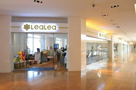 3_lealea_lounge