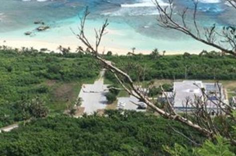 Guam NWR - Office