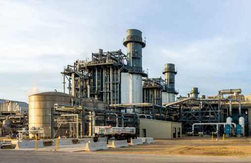 Calpine Guadalupe Energy Center