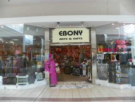 Ebony Arts and Gifts - Exterior