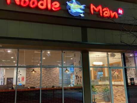 Noodle Man Chesapeake - Exterior