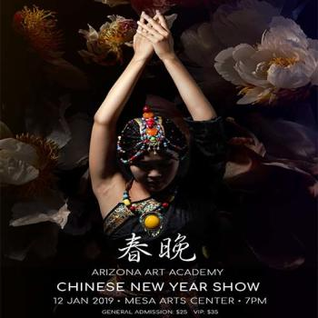 2019 Chinese New Year performance mesa arts center
