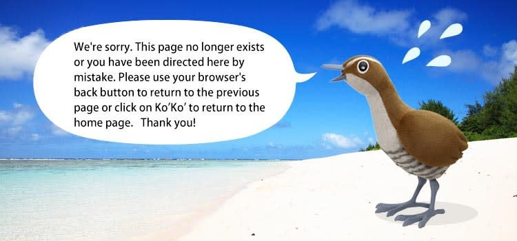 404 global EN1