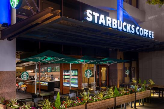 Hilton Austin Starbucks Coffee Outdoor Patio