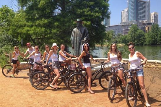 Barton Springs Bike Rental Holiday Deal