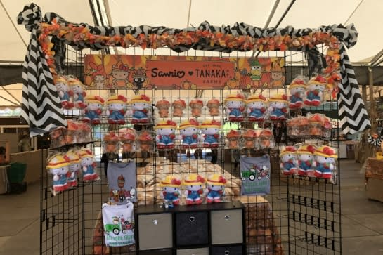 Sanrio Merchandise Tanaka Farms