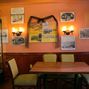 St. Patrick's Coffee House- Irish Cultural Museum
