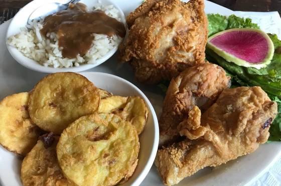 Chicken Pantry