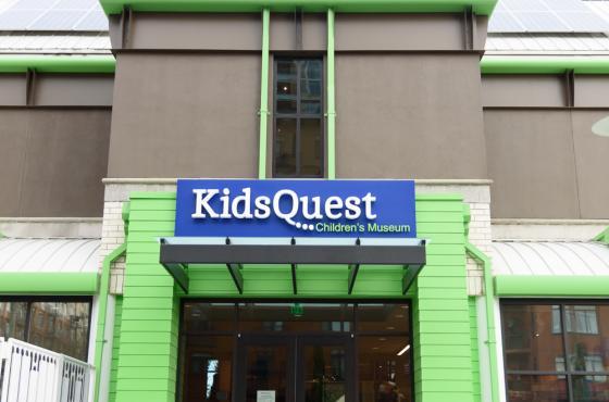 KidsQuest Exterior