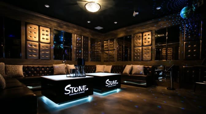 Stonelounge