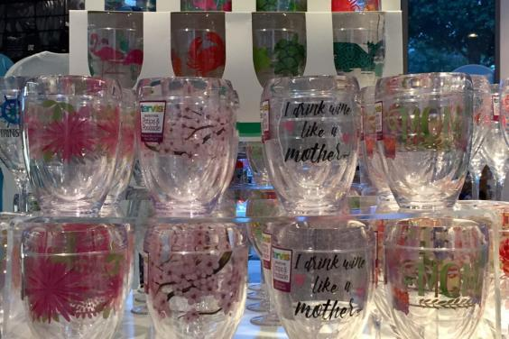 Tervis Unwined 2018 Offer#2