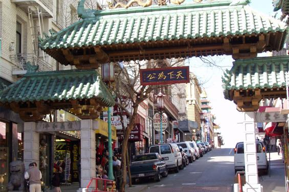 America's oldest Chinatown