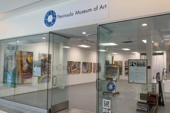 Peninsula Museum of Art at Tanforan