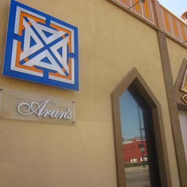 Arun's
