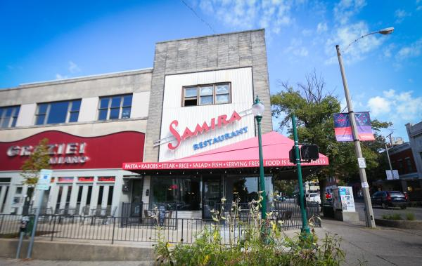 Front entrance of Samira Restaurant