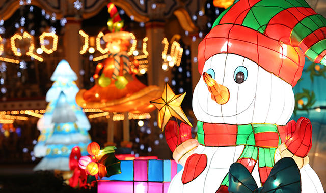 Global Winter Wonderland 2017