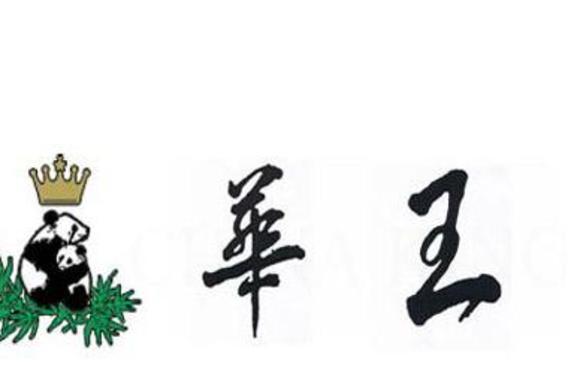 12505_5287_china king 2.JPG