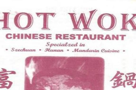 12616_5441_hot wok.jpg
