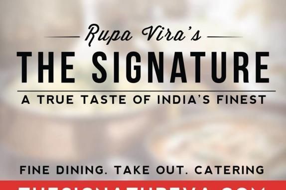 Rupa Vira Logo