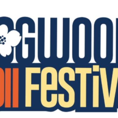 The Dogwood Fall Festival