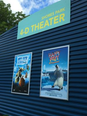 4-D Theater at the Columbus Zoo