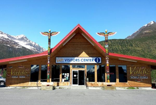 Visitors Center Front Exterior