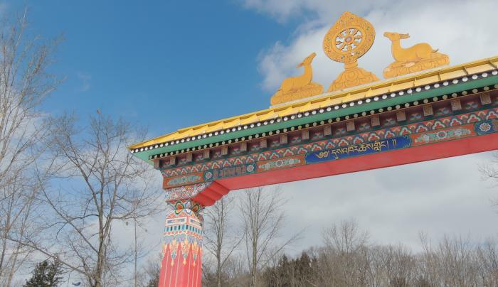 Namgyal Monastary
