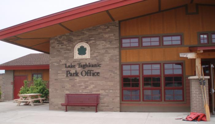 Lake Taghkanic State Park - Visitors Center