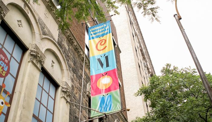 Childrens Museum of Manhattan