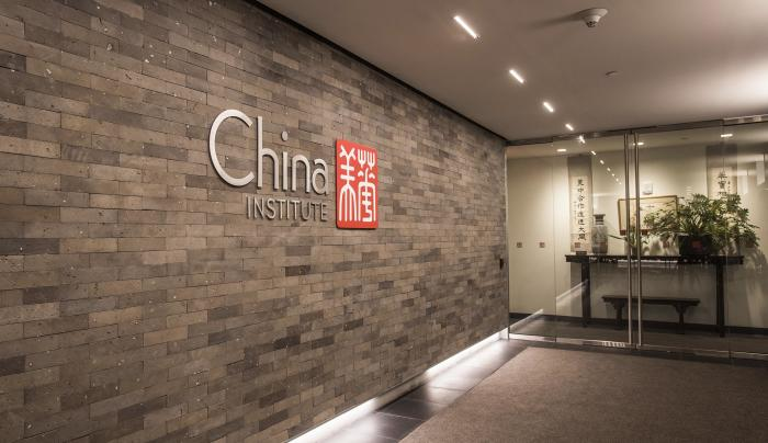 China Institute & Gallery