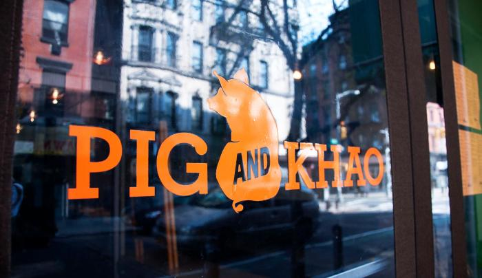 Pig and Khao
