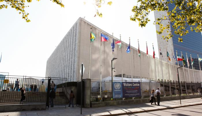 Exterior of the United Nations