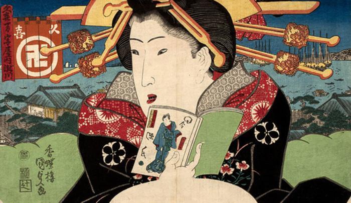 Loeb - asian art