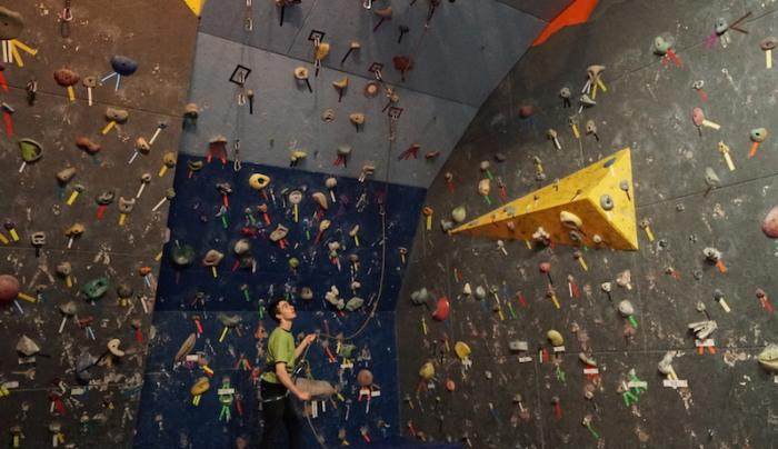 The Inner Wall Lead Climbing