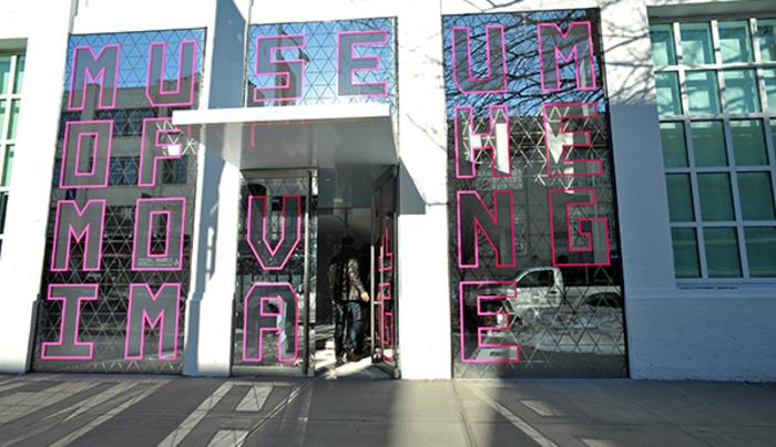 NYS Feed - Museum of the Moving Image