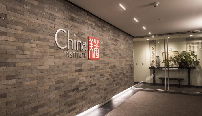 China Institute & Gallery