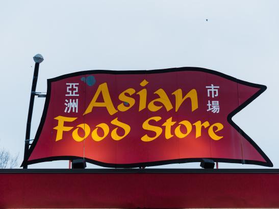 Asian Food Store