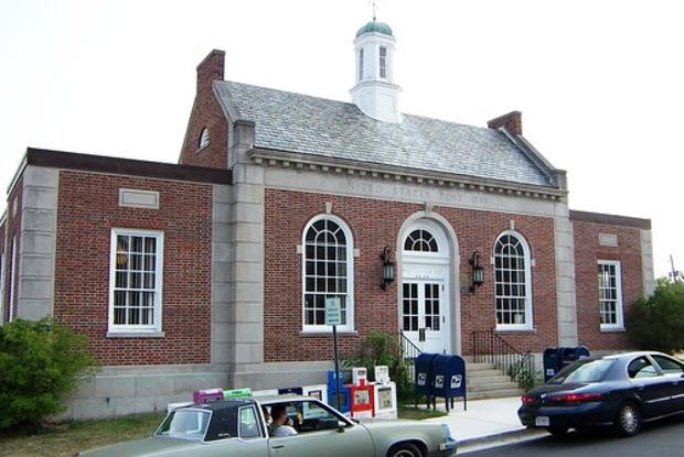 Hyattsville Post Office
