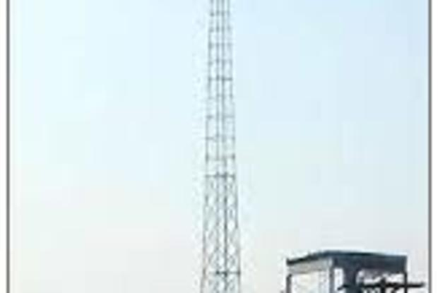 WILSON STATION RADIO TOWER