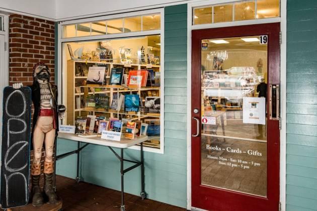 booksbbs-front door