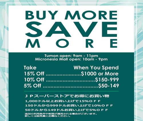 jpsuperstore_save
