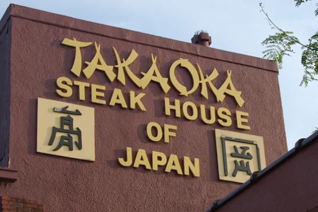 Takaoka-WEB.jpg