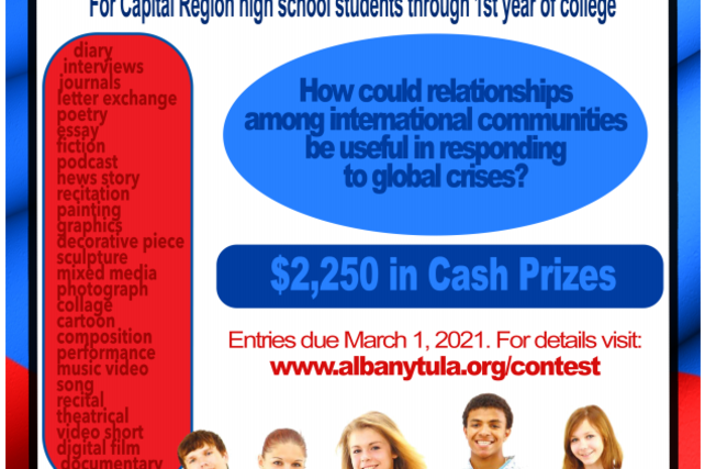 2021 Multimedia Scholarship Contest