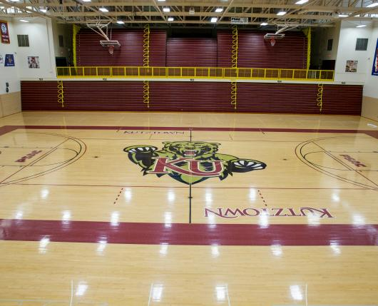 Kutztown University Keystone Hall Court