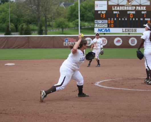 Lehigh University Softball Leadership Park